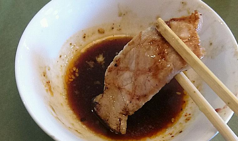 豚ロース 焼肉