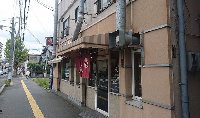 焼肉亀八(きはち)