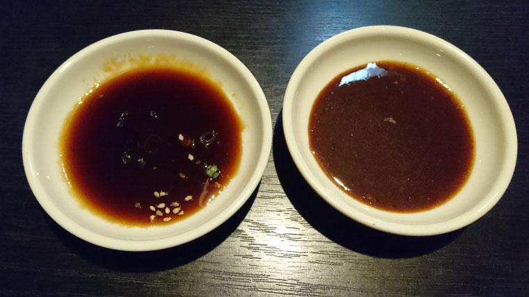 牛ちゃん 味噌ダレ 醤油ダレ