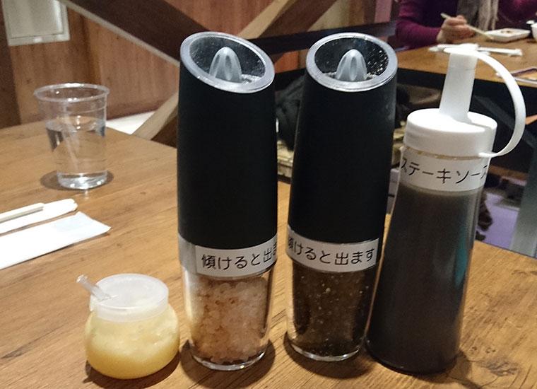 ミートカレッジ 塩 ブラックペッパー タレ