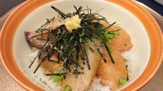福寿司 味噌汁