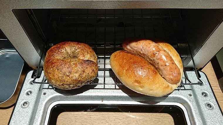 アールベイカー バルミューダ トースト