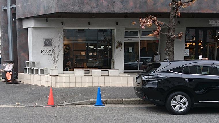 KAZE(デュフォーレカゼトイヤマチ) 店舗 外観