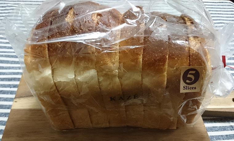 KAZE(デュフォーレカゼトイヤマチ) 食パン