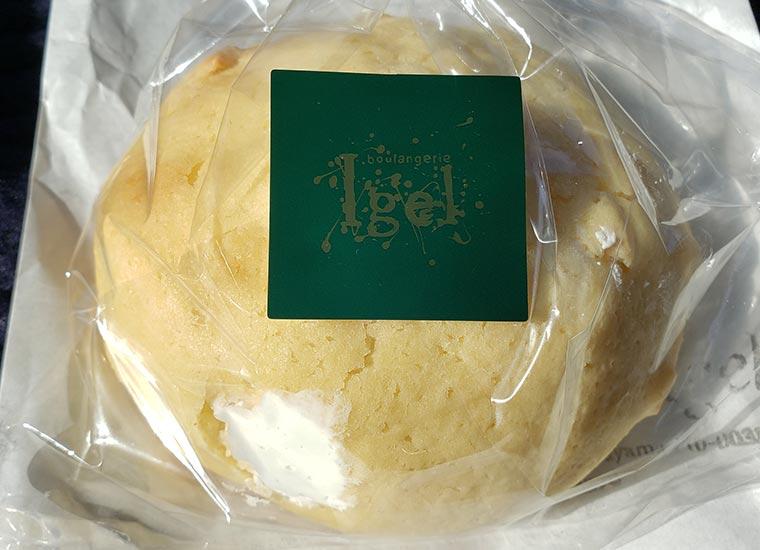イーゲル サンライズ(クリーム入りメロンパン)