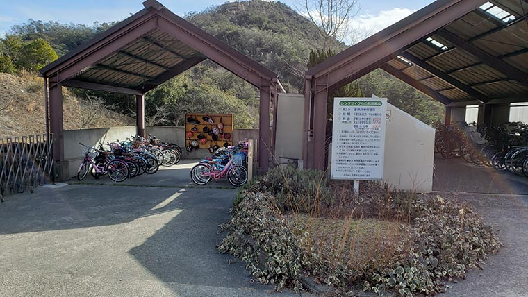 みやま公園 レンタルサイクル