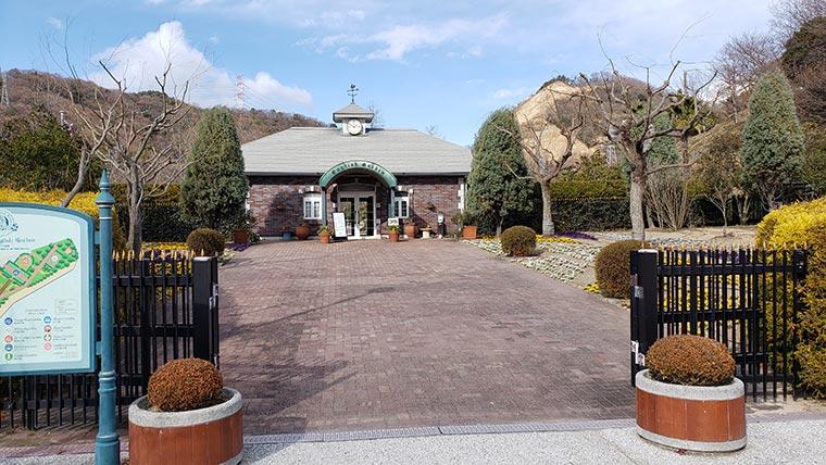 みやま公園 イギリス庭園