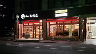 キムラヤのパン 岡山シティホテル桑田町店 店舗 外観