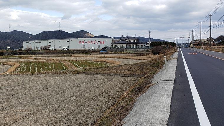 日本一のだがし売り場 建物