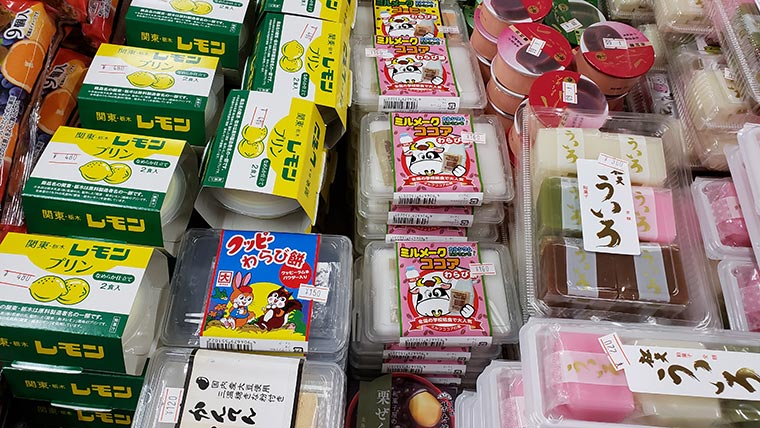 日本一のだがし売り場 店内