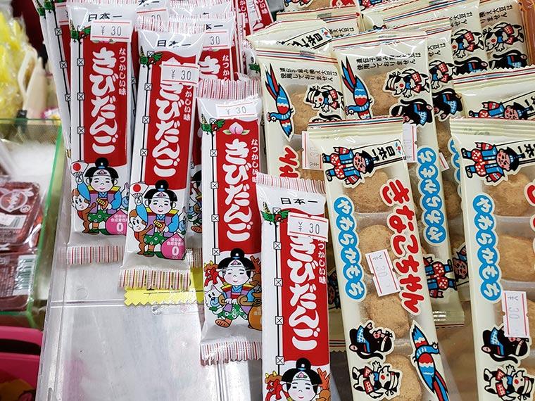 日本一のだがし売り場 きびだんご