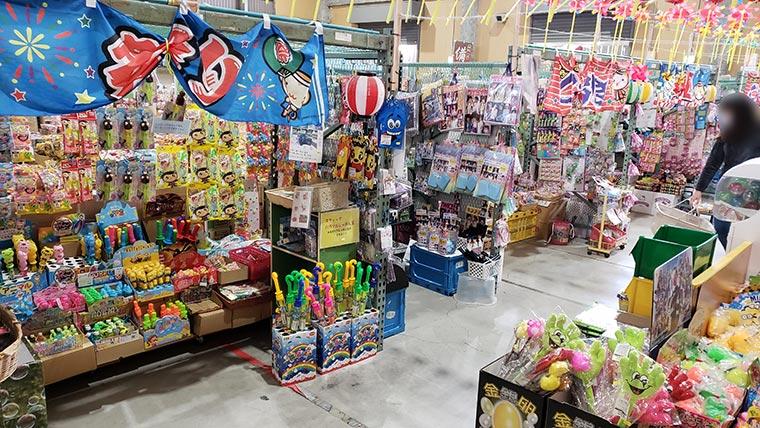 日本一のだがし売り場 おもちゃ