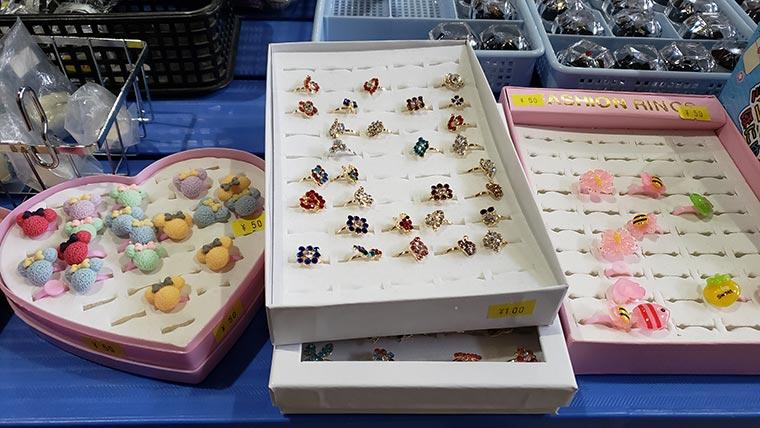日本一のだがし売り場 おもちゃのアクセサリー