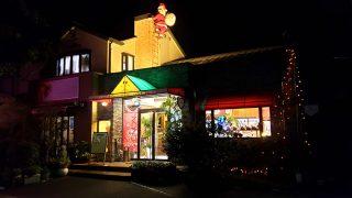 アビニヨン洋菓子 店舗 外観