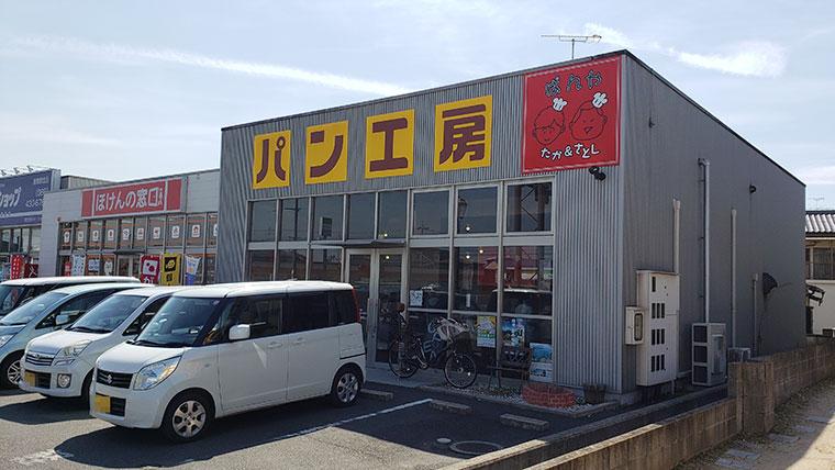 ぱんや たか&さとし 店舗 駐車場