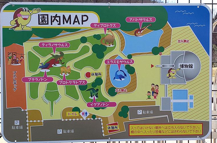 笠岡市 恐竜公園 園内マップ