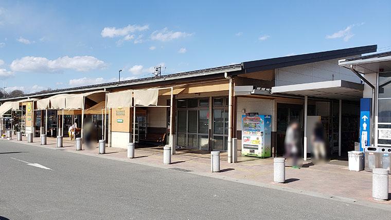 道の駅「笠岡ベイファーム」 建物 外観