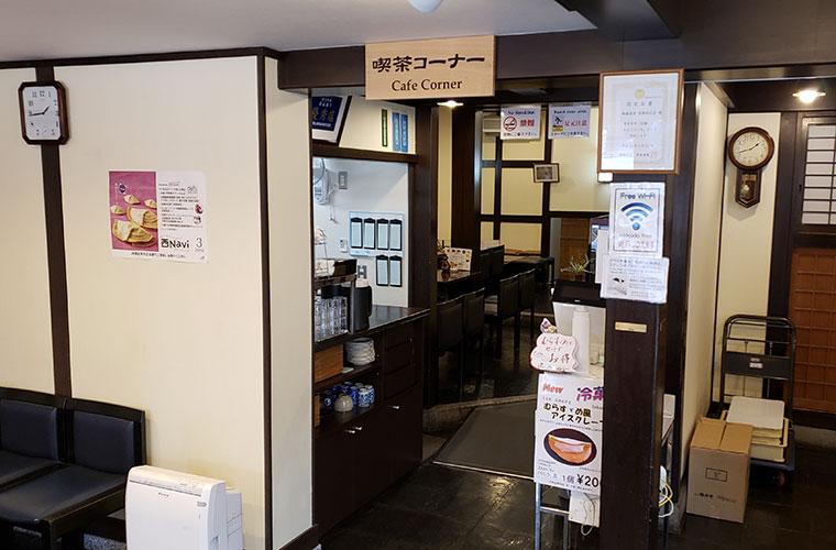 橘香堂 美観地区店 イートインスペース