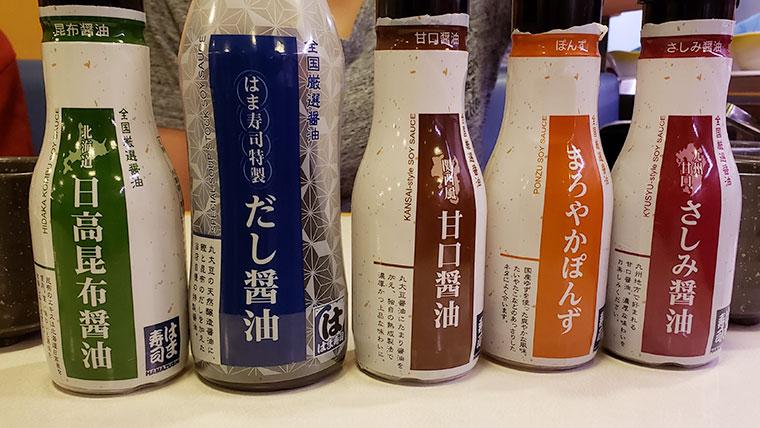 はま寿司 醤油 種類