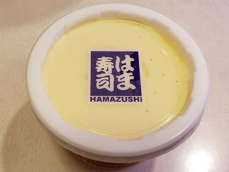 はま寿司 アイスクリーム