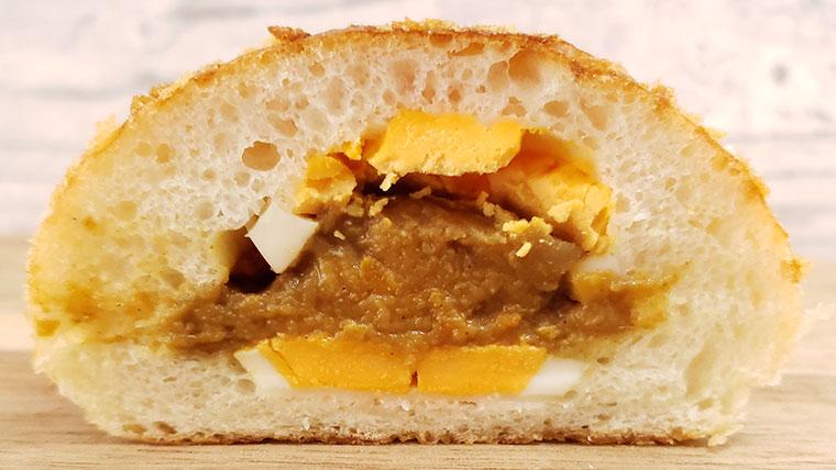 小さなパン屋 こむぎ カレーパン