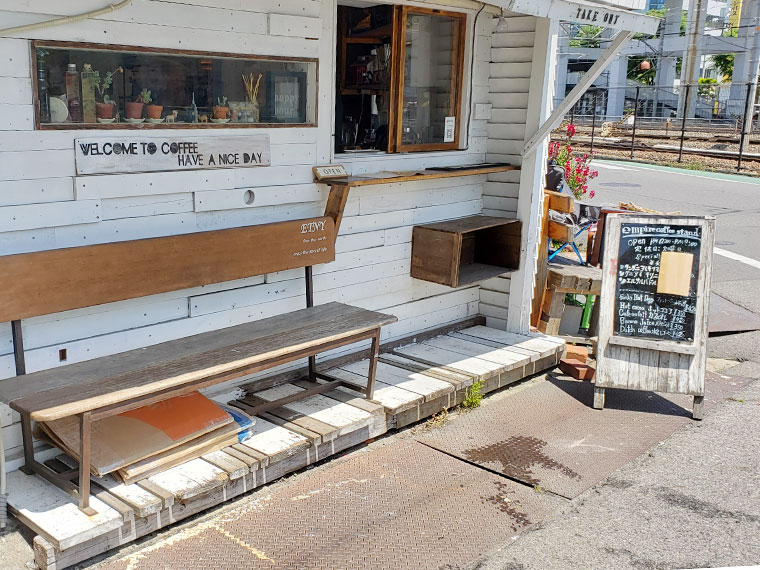 empire coffee stand(エンパイア) 店舗 外観
