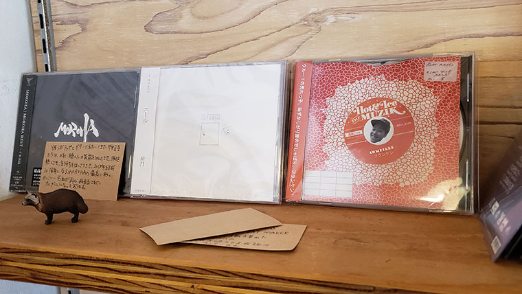 empire coffee stand(エンパイア) 店内 CD