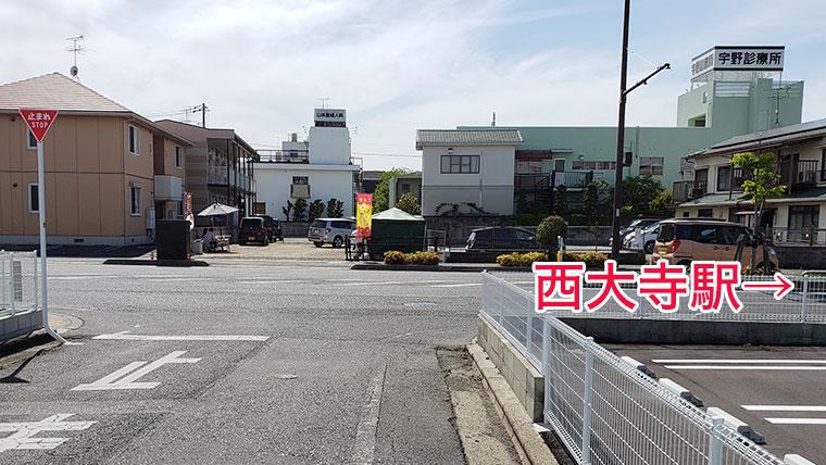 TAPI(タピ) 店舗 外観 アクセス