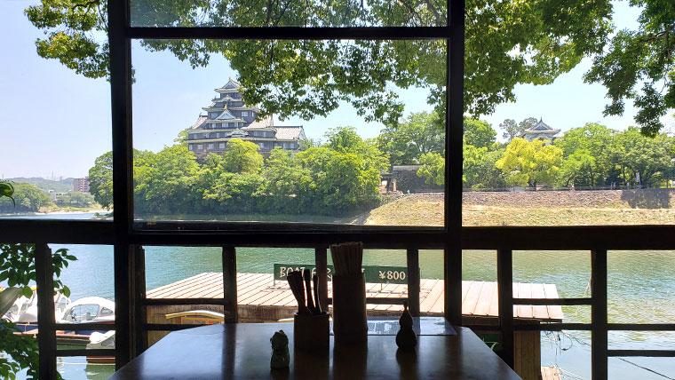 城見茶屋 岡山城が見える景観