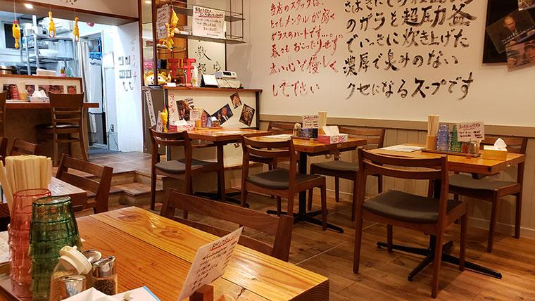 濃厚鶏白湯拉麺 乙 K's柳川店 店内