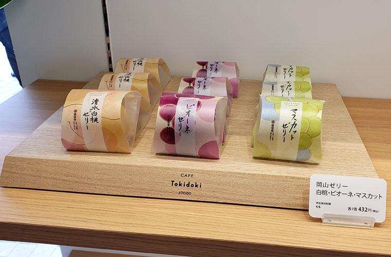 CAFE Tokidoki KOEIDO 店内 お土産