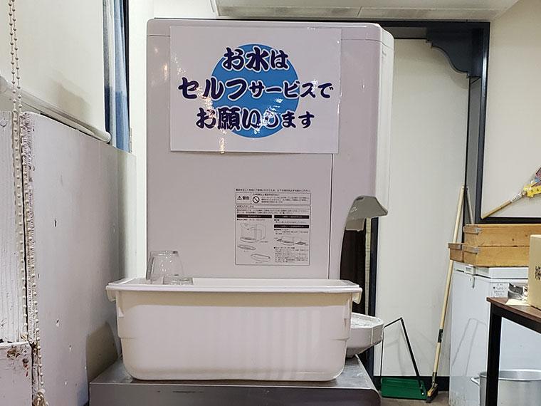 家系ラーメン加藤商店 お水セルフサービス