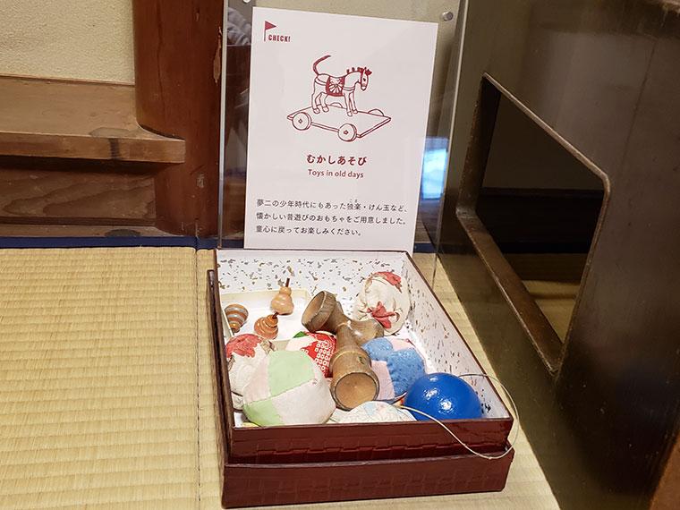 夢二生家記念館 おもちゃ