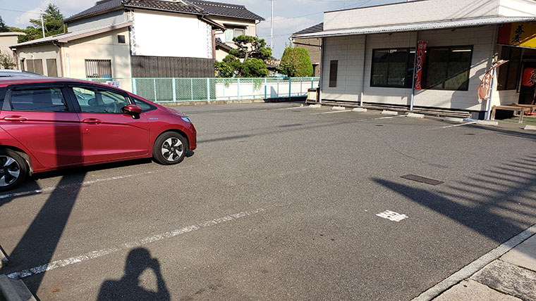 鯛よし 駐車場