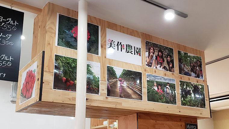 農園カフェ湯郷 店内