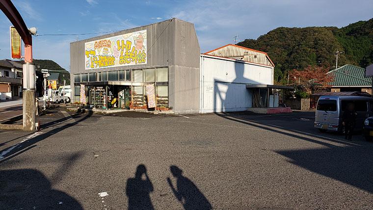 湯郷温泉てつどう模型館&レトロおもちゃ館 駐車場
