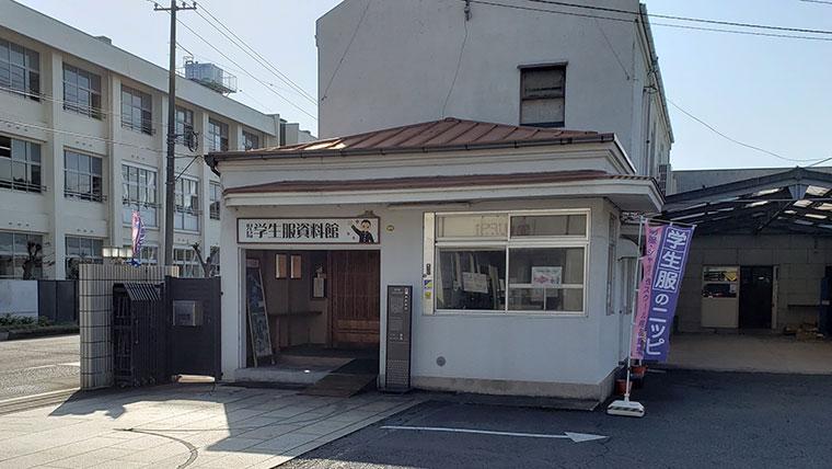 児島学生服資料館 外観