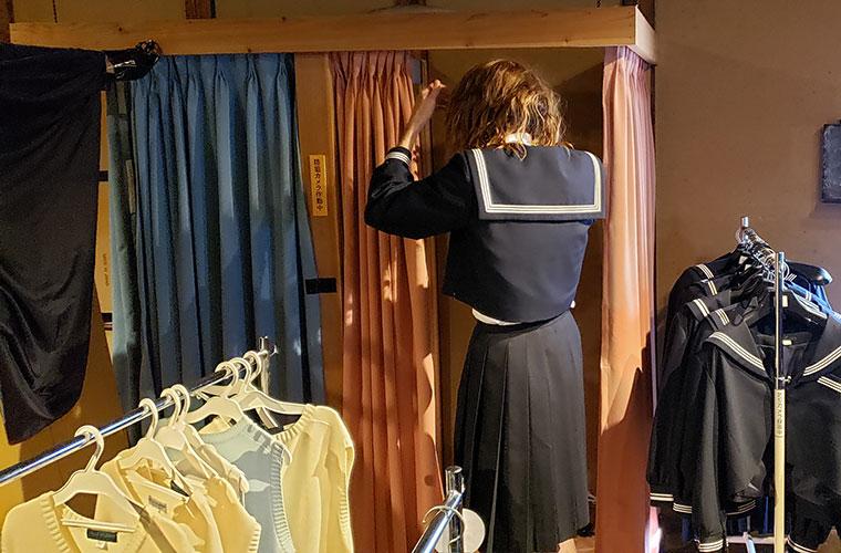 児島学生服資料館 学生服試着