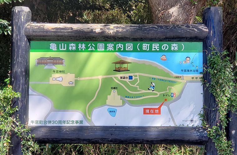 牛窓神社 地図