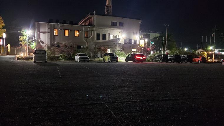 カルビ屋 八戒 平島店 駐車場