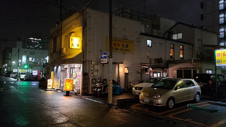焼肉大幸 柳町店 店舗 外観