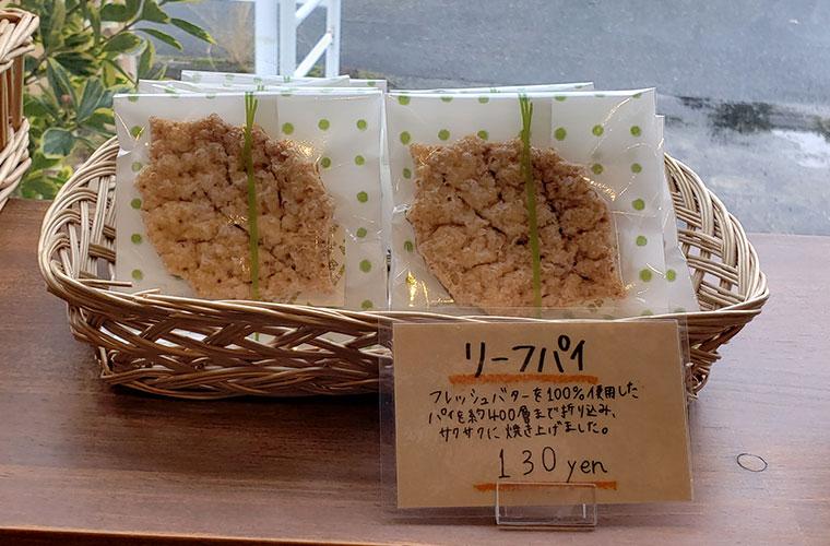 ナチュレ(nature) 焼き菓子