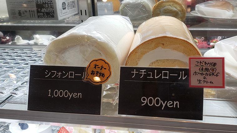 ナチュレ(nature) 店内 ロールケーキ