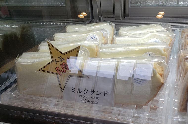 ナチュレ(nature) 店内 シフォンケーキ
