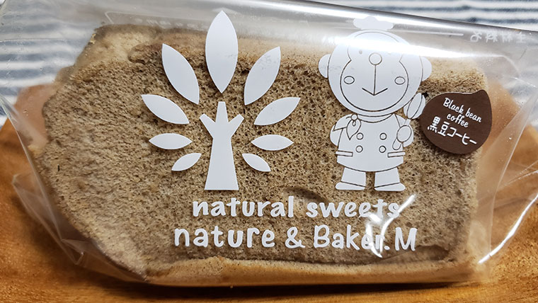 ナチュレ(nature) シフォンケーキ