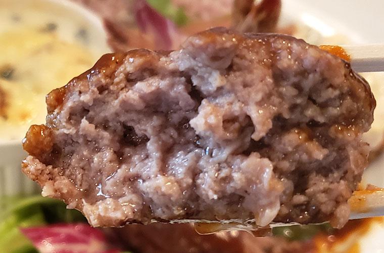エルグレコ ハンバーグ 肉汁