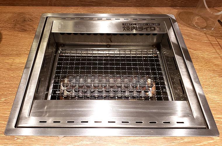 焼肉ライク 岡山店 無煙ロースター