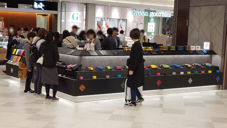 COUTURE FUKUIDO TOKYOさんすて岡山店 店舗 外観